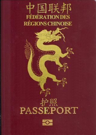 chPassport